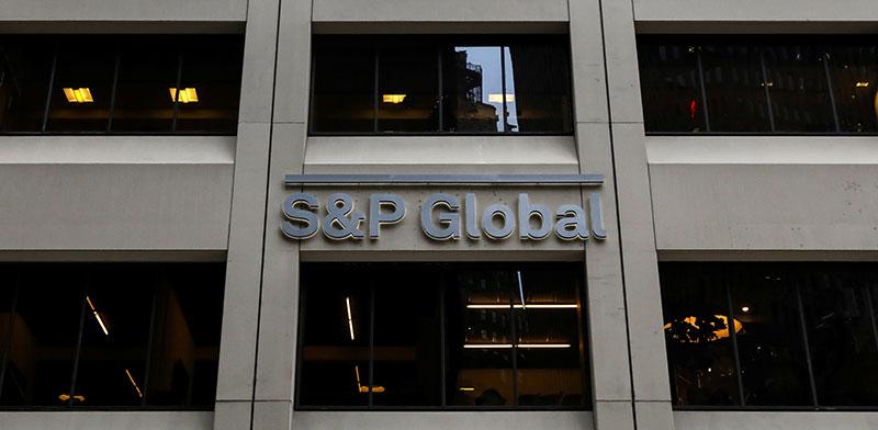 בניין חברת S&P Global בניו יורק / צילום: Brendan McDermid, רויטרס