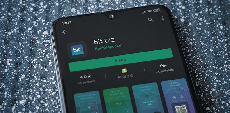 Bit, אפליקציית התשלומים של בנק הפועלים. ממחישה את שלבי המעבר הראשונים לבנקאות מוטמעת / צילום: shutterstock, שאטרסטוק