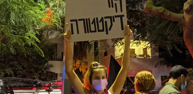 הפגנה נגד הממשלה והחלטותיה בשדרות רוטשילד, תל אביב / צילום: רון טוביה, גלובס