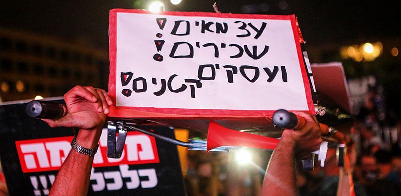 הפגנה בתל אביב נגד הגבלות הממשלה על העסקים / צילום: שלומי יוסף, גלובס