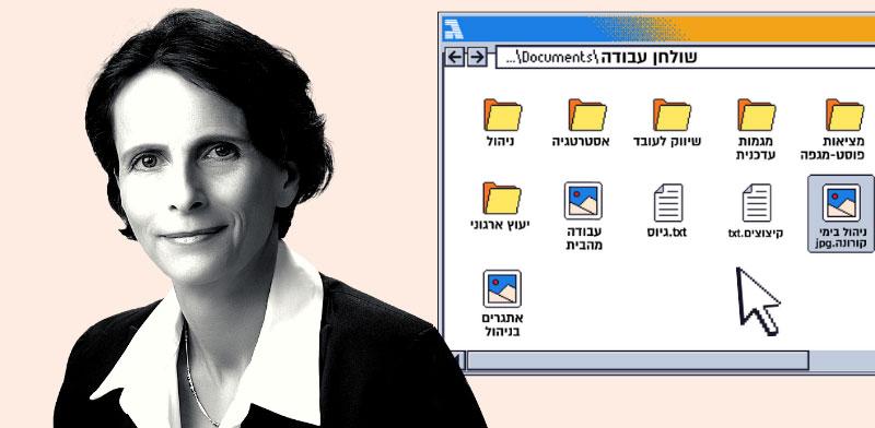 """ד""""ר אפרת שפר, נשיאת פיליפס ישראל / צילום: סטודיו שלמה שהם"""