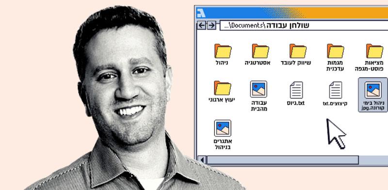 """יונתן סרוסי, מנכ""""ל דרופבוקס ישראל / צילום: יח""""צ"""