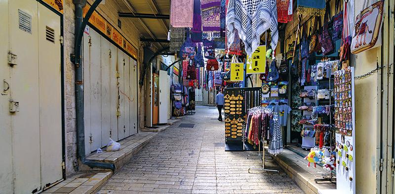 שוק נצרת / צילום: shutterstock