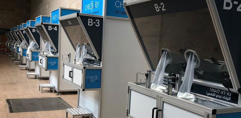 Ben Gurion airport Covid-19 testing booths  / Photo: Globes