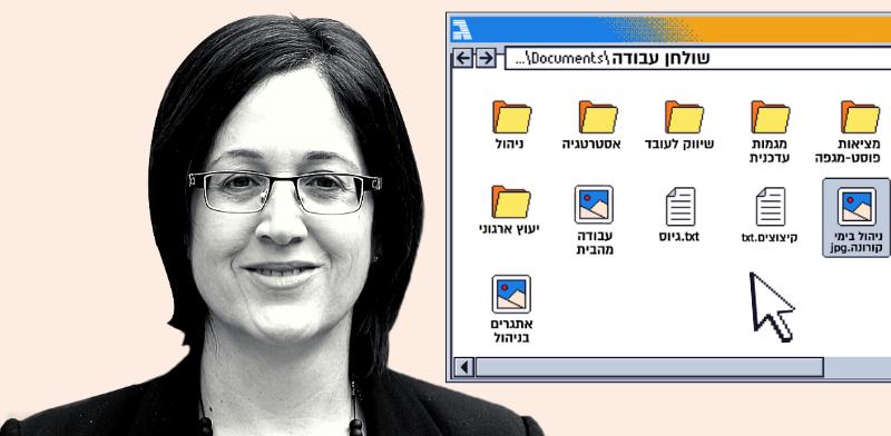 """יעל פאינרו מנכ""""לית סינמדיה ישראל / צילום: Synamedia"""