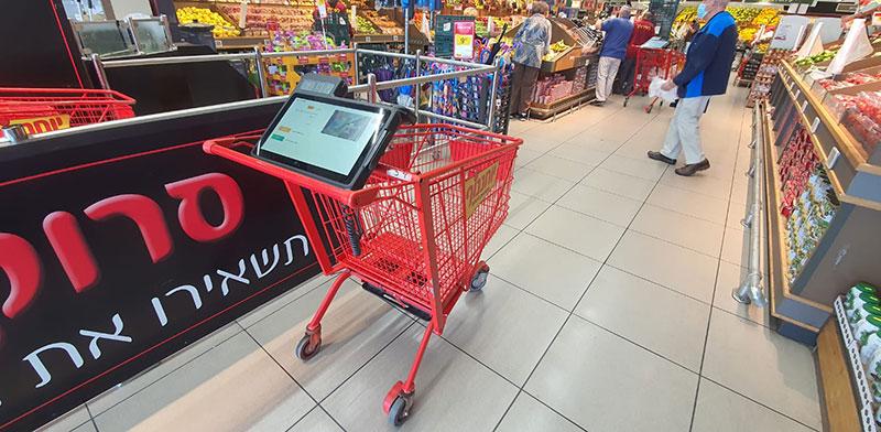 העגלה החכמה של רשת יוחננוף / צילום: אלי לוי
