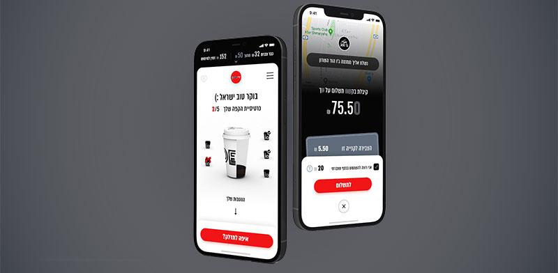 """האפליקציה החדשה של דלק ישראל / צילום: יח""""צ"""