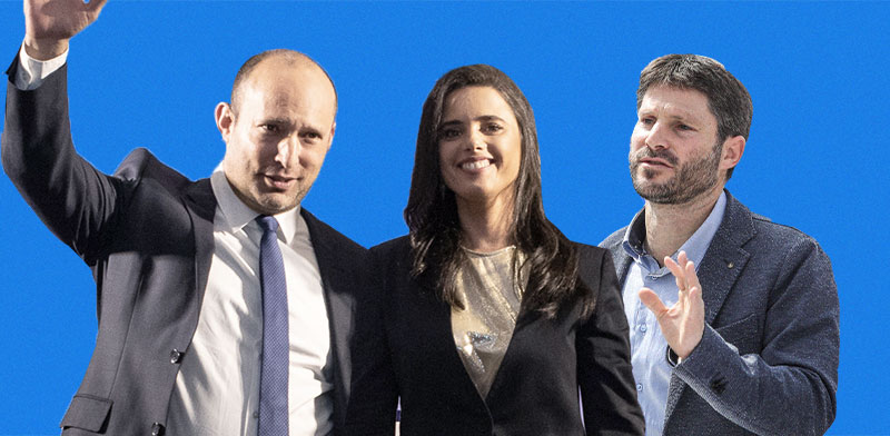 Smotrich, Bennett and Shaked