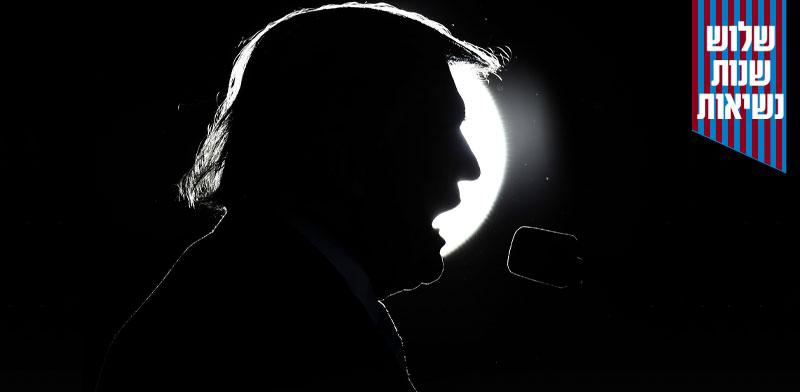 """נשיא ארה""""ב דונלד טראמפ / צילום: Gettyimages, Anadolu Agency"""
