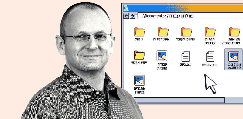 """עמנואל בן זקן, מנכ""""ל חברת צ'קמרקס / צילום: ינאי רובג'ה"""