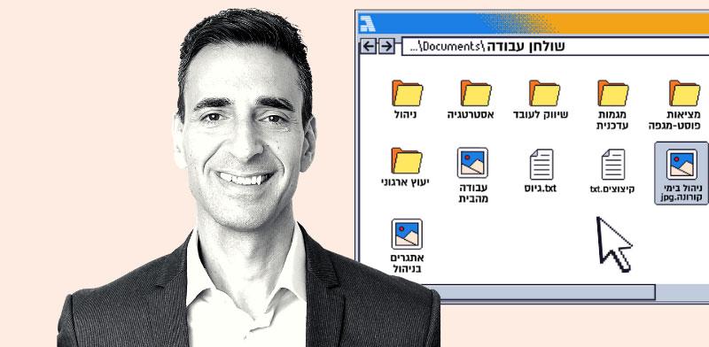 """ערן כהן, מנכ""""ל בומברדייה ישראל / צילום: רן יחזקאל"""