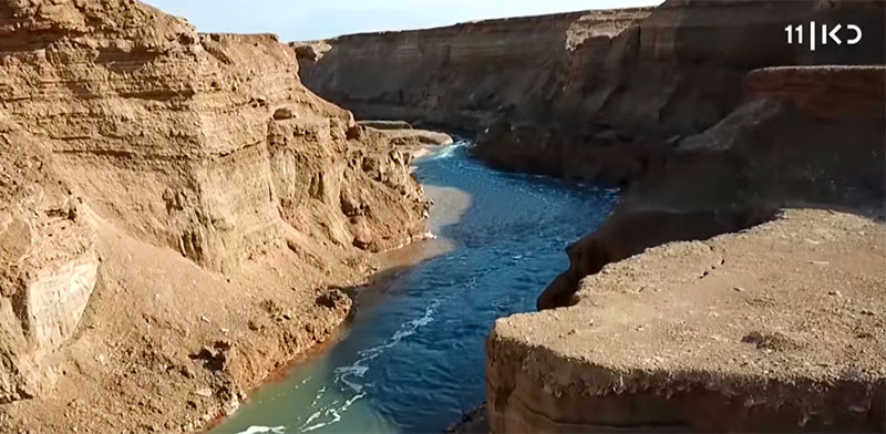 Israel's new river  / Photo: Screenshot KAN Channel 11