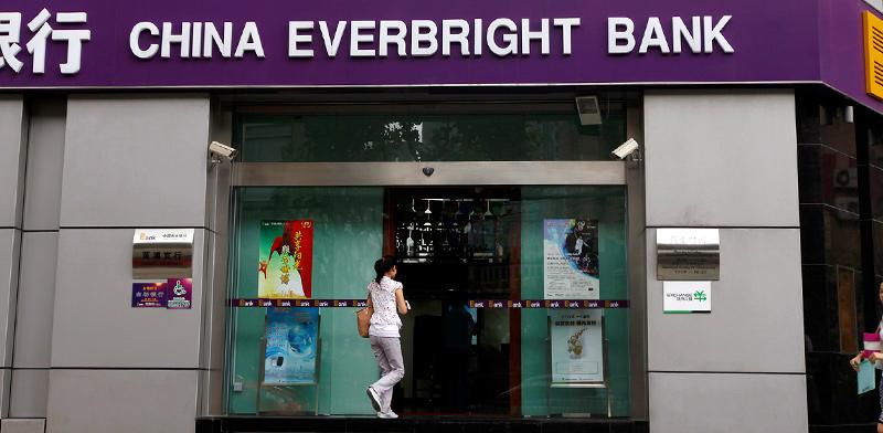 סניף בנק בשנגחאי / צילום: Aly Song, רויטרס