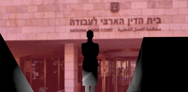 בית הדין לעבודה מציב תמרור אזהרה למשרדי עריכת הדין: אתם עלולים לשאת באחריות משפטית להטרדות מיניות / צילומים: רפי קוץ, shutterstock, עיבוד: טלי בוגדנובסקי