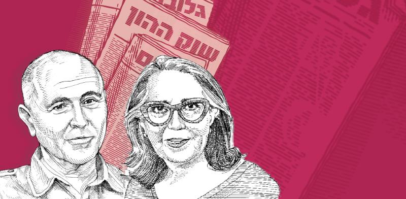 סטלה קורין-ליבר ומשה ליכטמן / צילום: גיל ג'יבלי, גלובס