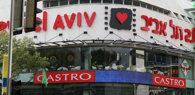 קולנוע לב תל-אביב / צילום: עינת לברון