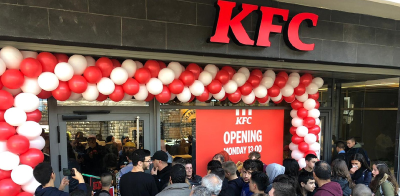 "KFC נוחתת בישראל / צילום: יח""צ"