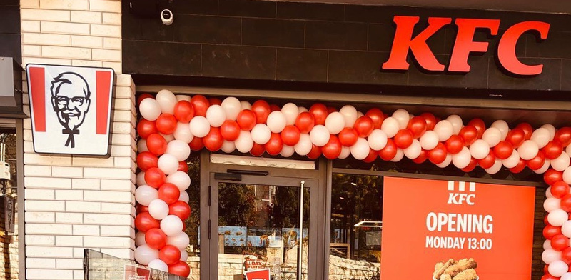 KFC's new Nazareth branch / Photo: PR