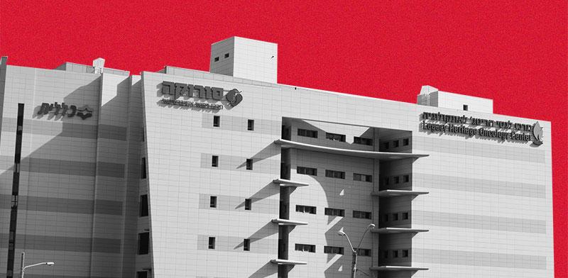 סורוקה, באר שבע / צילום: בר אל, גלובס