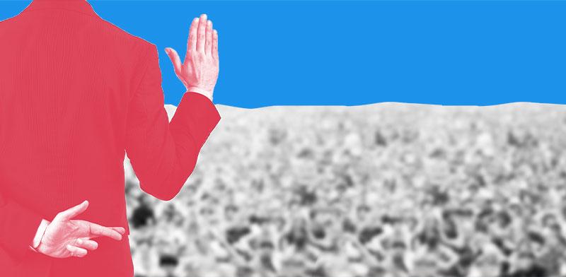 אמון הציבור בתקשורת / אילוסטרציה: טלי בוגדנובסקי , גלובס