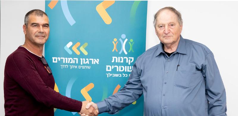 """רן ארז, יו""""ר ארגון המורים, ויוסי פריינטי, מנכ""""ל קרנות השוטרים וניצב בדימוס במשטרת ישראל / צילום: רמי זרנגר, יח""""צ"""