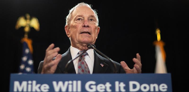 מייקל בלומברג / צילום: Associated Press