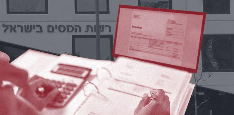 רשות המסים תחייב דיווח בזמן אמת על כל עסקה / צילומים: איל יצהר, shutterstock; עיבוד: טלי בוגדנובסקי