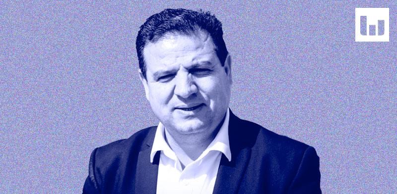 איימן עודה / צילום: שלומי יוסף