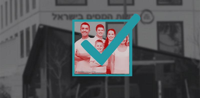 רשות המסים מגדירה את המשפחה מחדש / עיצוב: טלי בוגדנובסקי