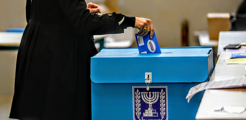 Voting 2020  / Photo: Shlomi Yosef , Globes