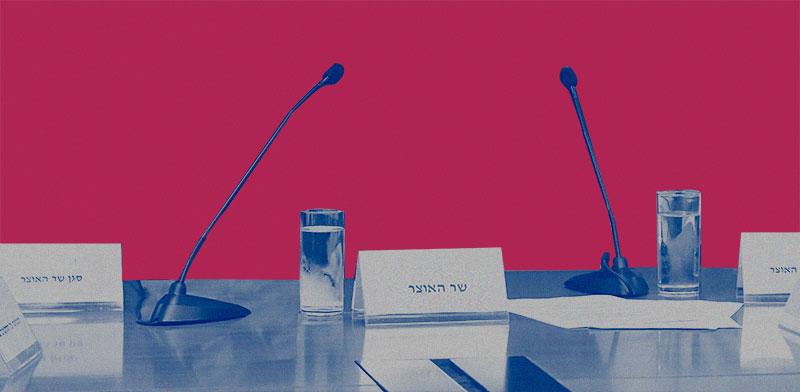 שולחן שר האוצר / עיבוד תמונה: טלי בוגדנובסקי