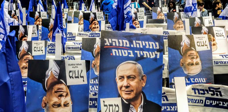 שלטים של נתניהו במטה הליכוד / צילום: שלומי יוסף, גלובס