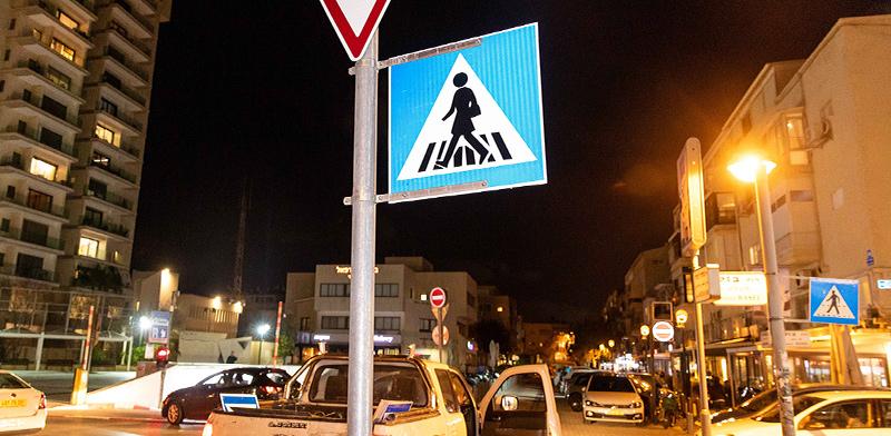 יום האישה, ישראל 2020 / צילום:  אהרוני רולנד
