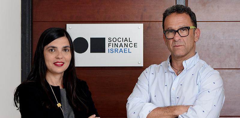 """ירון נוידרפר, מנכ""""ל SFI, ואירה פרידמן, סמנכ""""לית SFI / צילום: איל יצהר, גלובס"""