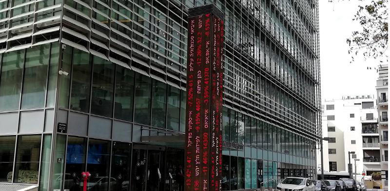הבורסה בתל אביב נצבעת באדום בצל הקורונה / צילום: טלי בוגדנובסקי, גלובס