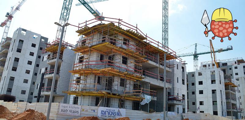 אתר בנייה בצל הקורונה  / צילום: איל יצהר, גלובס