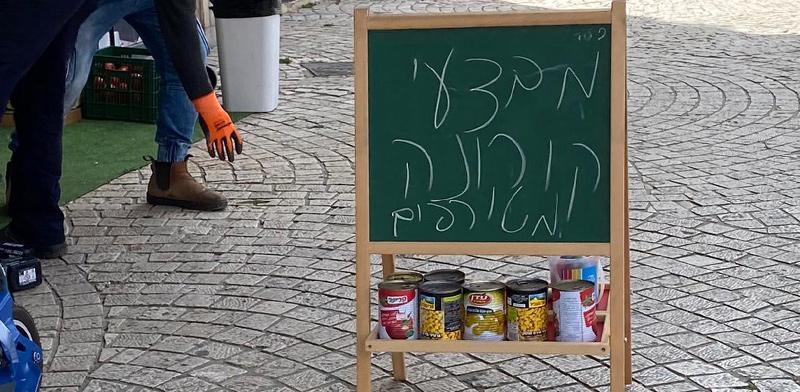 """""""מבצעי קורונה"""" / צילום: מיכל רז-חיימוביץ, גלובס"""