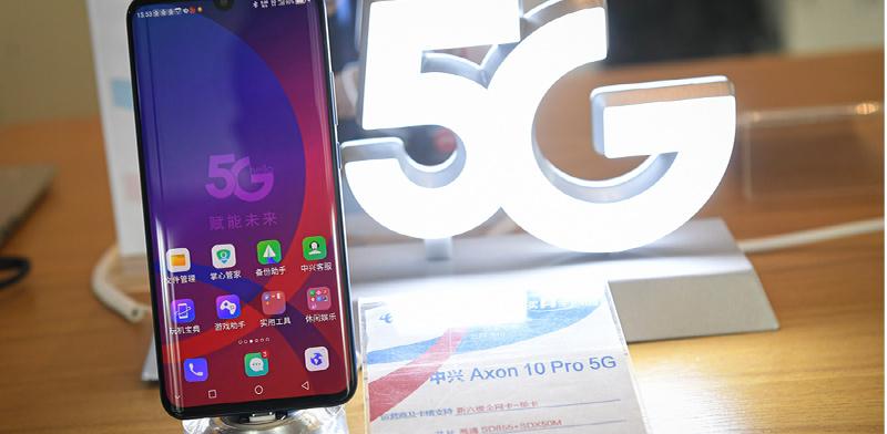 סלולר של ZTE. החברה ממלאת תפקיד אינטגרלי בפיתוח תשתיות 5G בסין / צילום: Niu bo, רויטרס