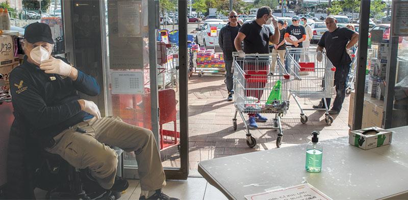 Israel supermarket  / Photo:  Cadya Levy, Globes