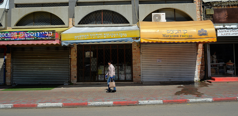 Closed stores  / Photo: Eyal Izhar, Globes