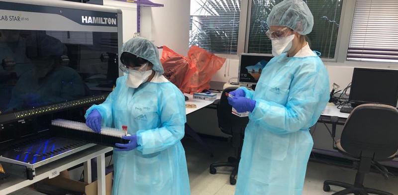 """מעבדה לבדיקת קורונה / צילום: דוברות משרד הבריאות, יח""""צ"""