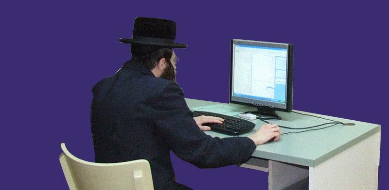 Haredi on Internet  / Photo: Shutterstock, Shutterstock.com