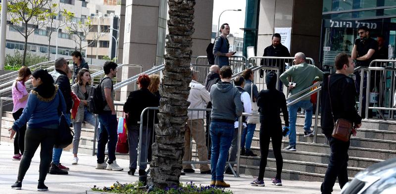 לשכת התעסוקה בתל אביב לפני כחודשיים / צילום: רובי קסטרו - וואלה חדשות