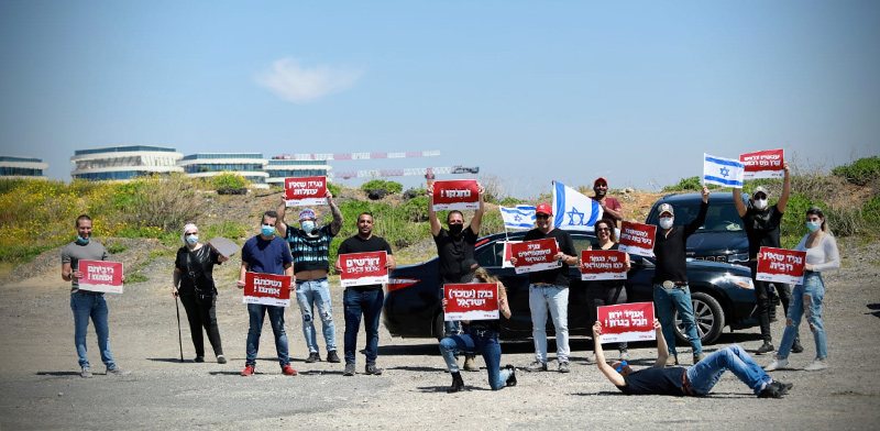 הפגנת העצמאים בישראל / צילום: שלומי יוסף, גלובס