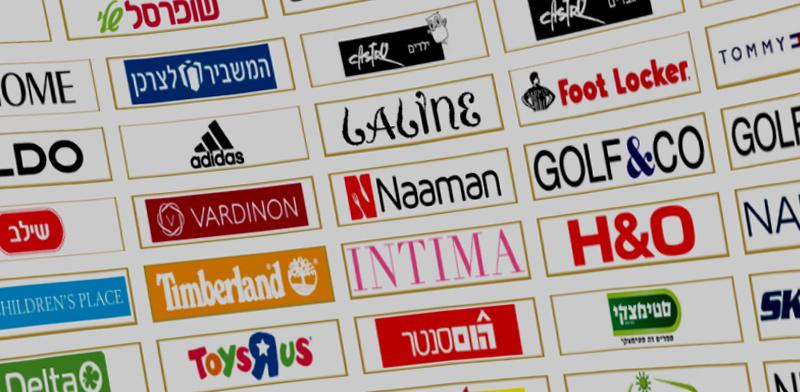 בתי העסק שמקבלים את תו הזהב של שופרסל / צילום: אתר שופרסל