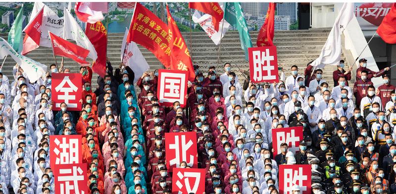 טקס שנערך לציון סגירת בית חולים מאולתר בווהאן / צילום: רויטרס
