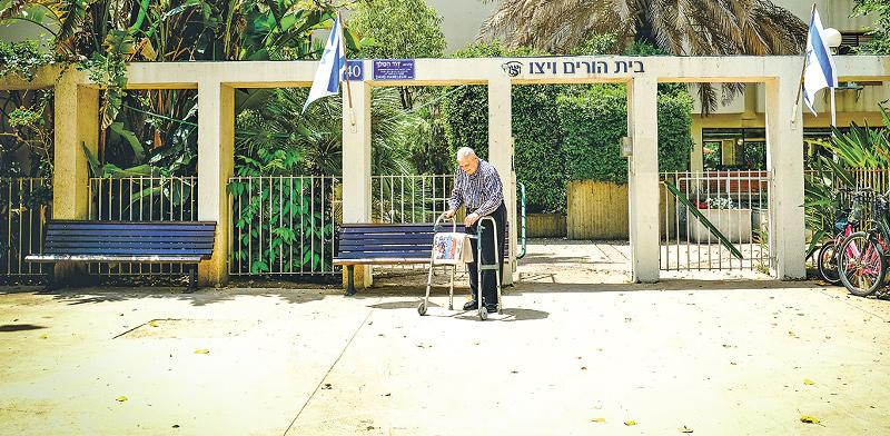 בית אבות / צילום: שלומי יוסף