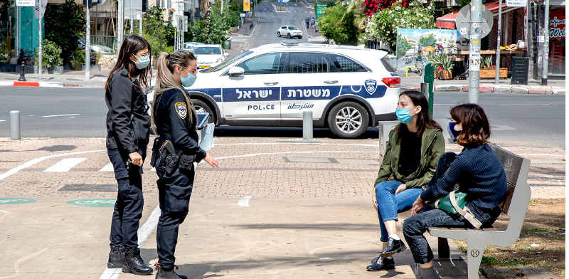 Police Covid-19 enforcement  / Photo: Cadya Levy, Globes