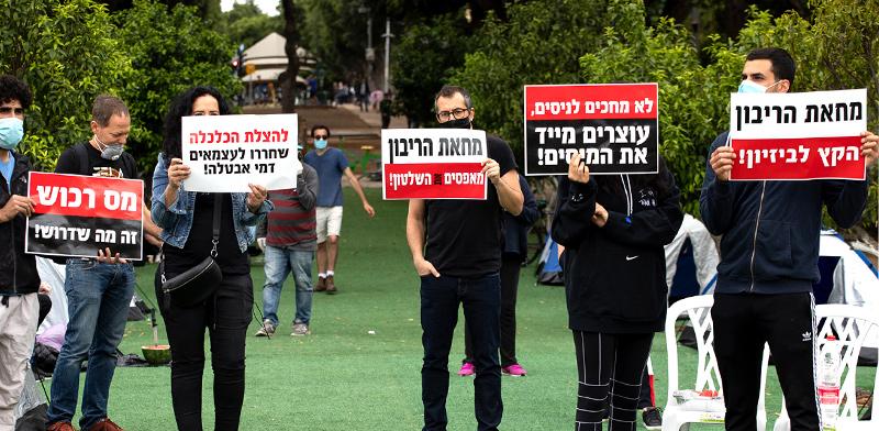 מחאת העצמאים בשדרות רוטשילד, תל אביב / צילום: כדיה לוי, גלובס