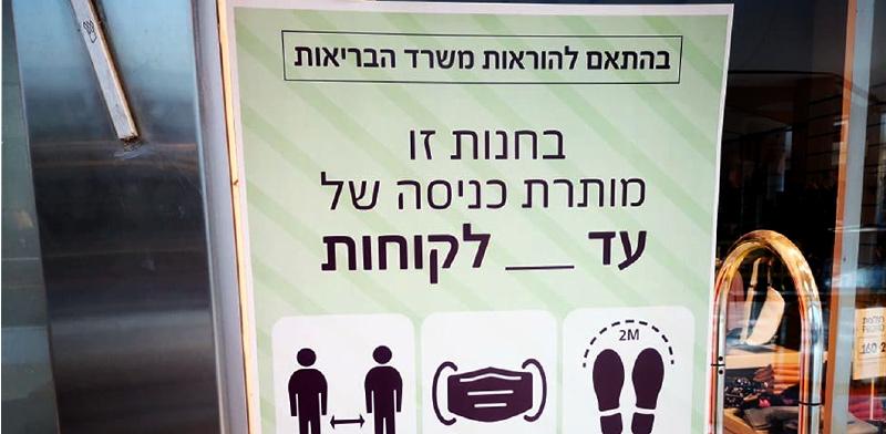 מתכוננים לפתיחת קניון עזריאלי בירושלים / צילום: תמונה פרטית
